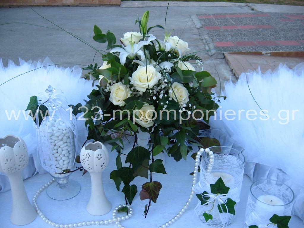Ρομαντικούς στολισμός γάμου_06
