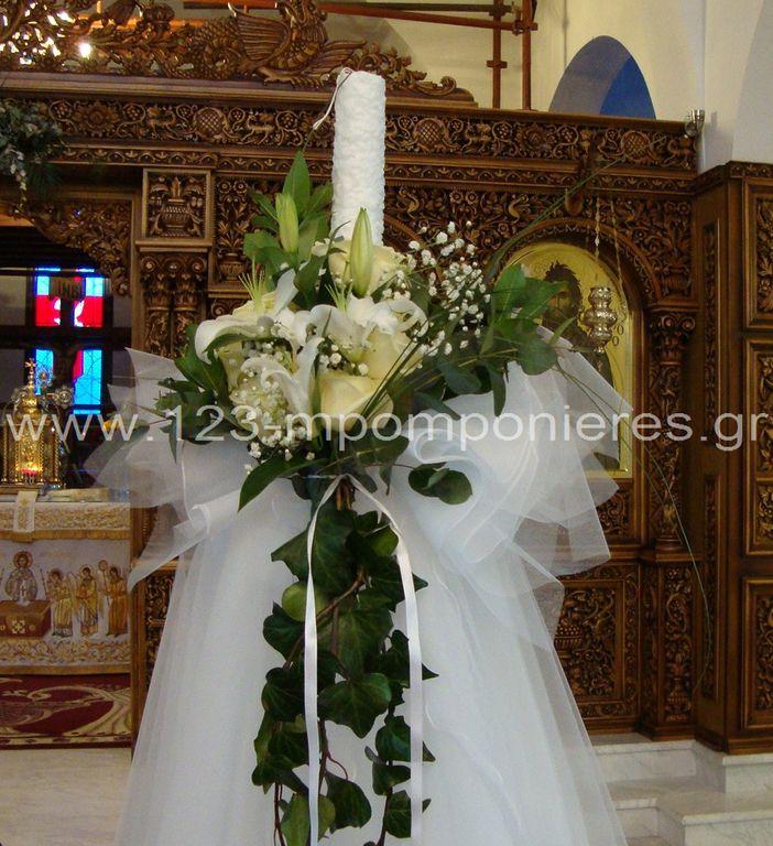 Ρομαντικούς στολισμός γάμου_18