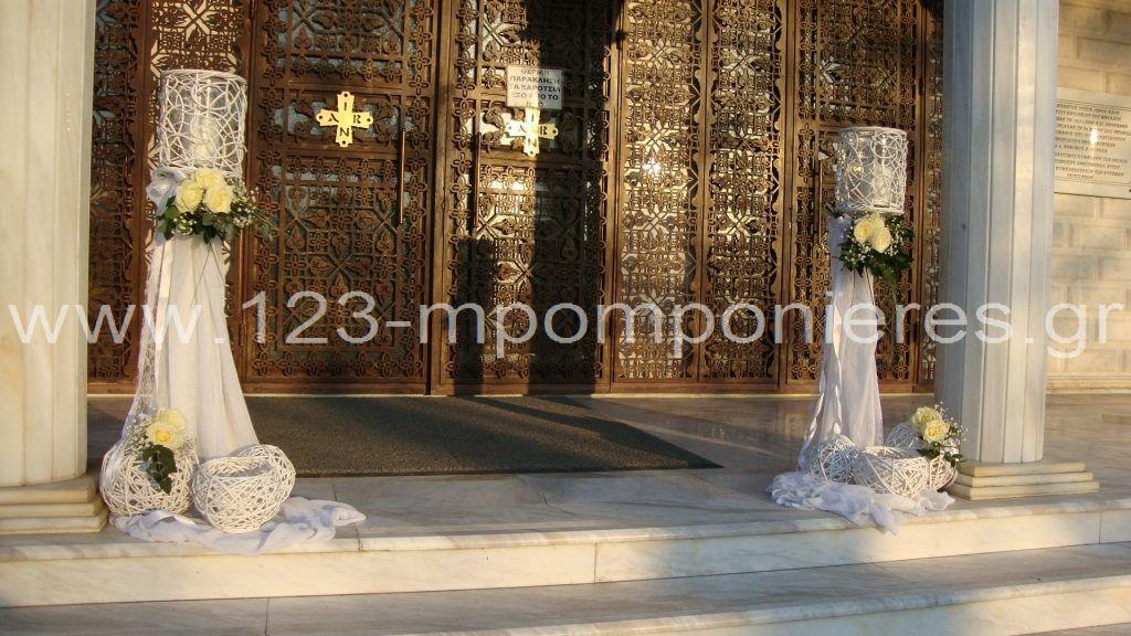 Ρομαντικούς στολισμός γάμου_24