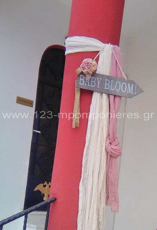Στολισμός βάπτισης ροζ ρομαντικός_14