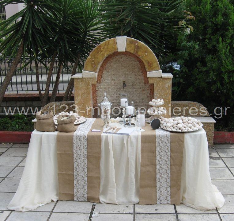 Στολισμός γάμου λινάτσα και δαντέλα_16