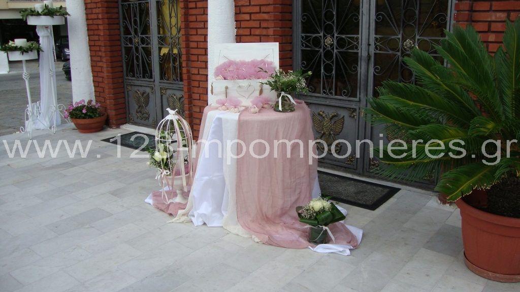 Στολισμός γάμου με φυσικά λουλούδια_10