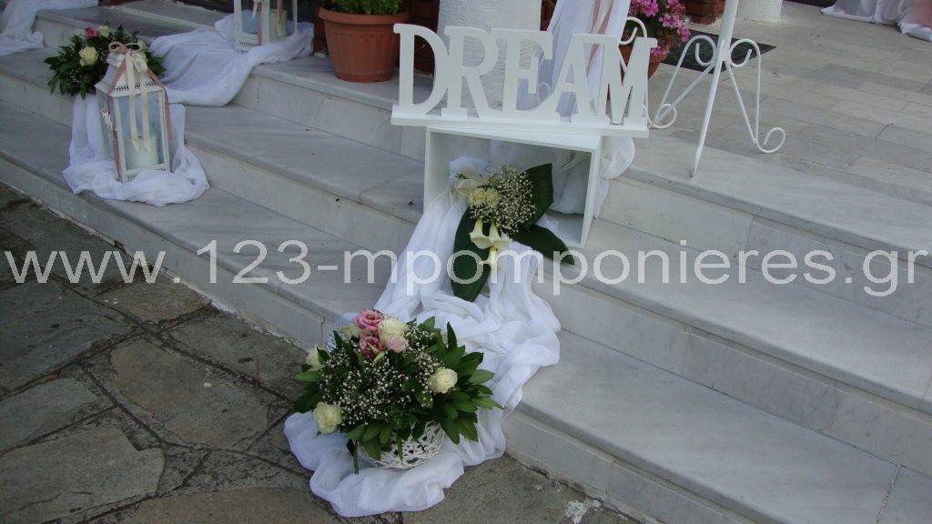 Στολισμός γάμου με φυσικά λουλούδια_13