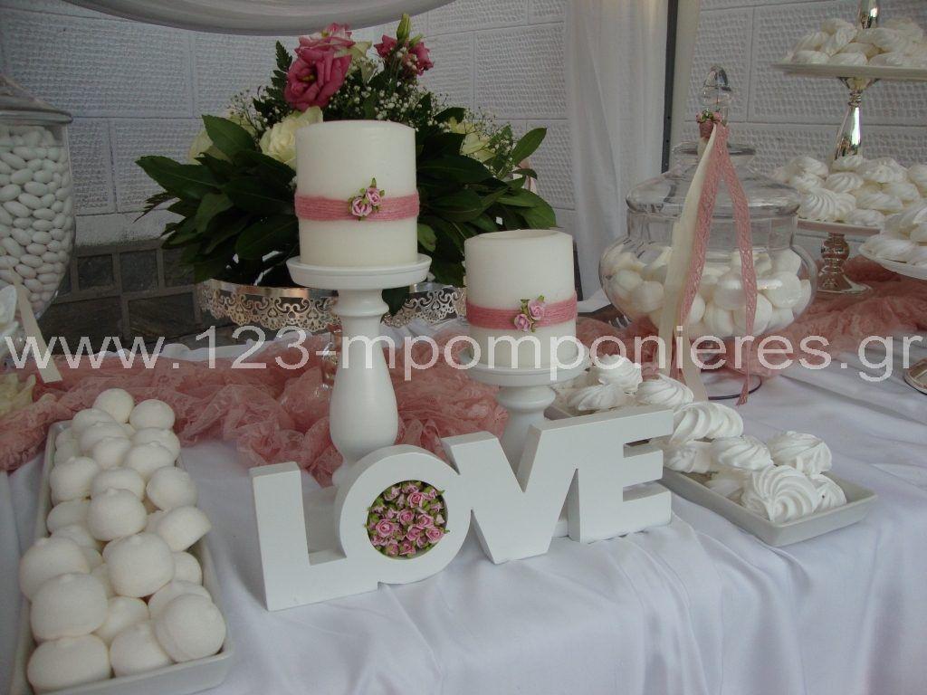 Στολισμός γάμου με φυσικά λουλούδια