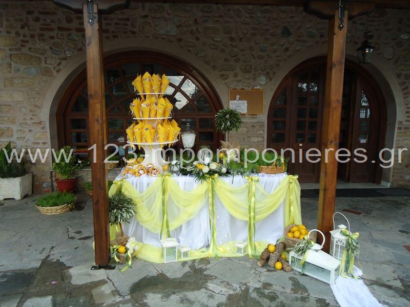Στολισμός γαμοβάπτισης ελιά λεμόνια_20