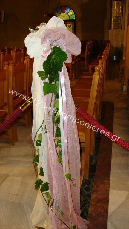 VINTAGE στολισμός γάμου_30