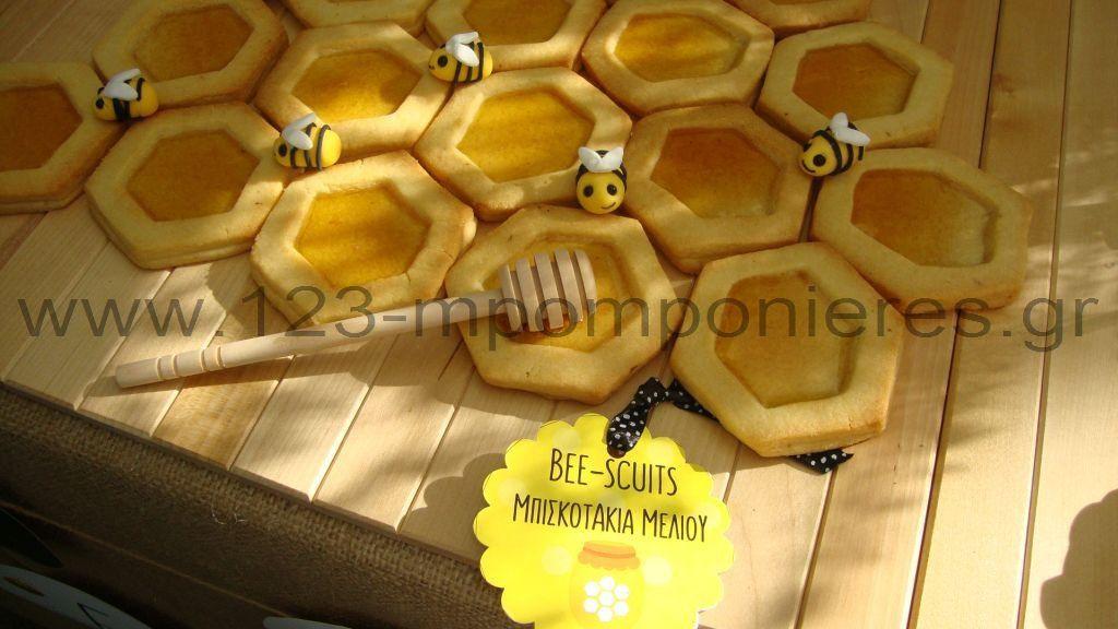 Βάπτιση με θέμα μέλισσα_11