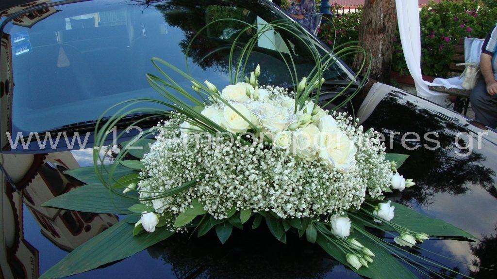 Λευκός στολισμός γάμου_10