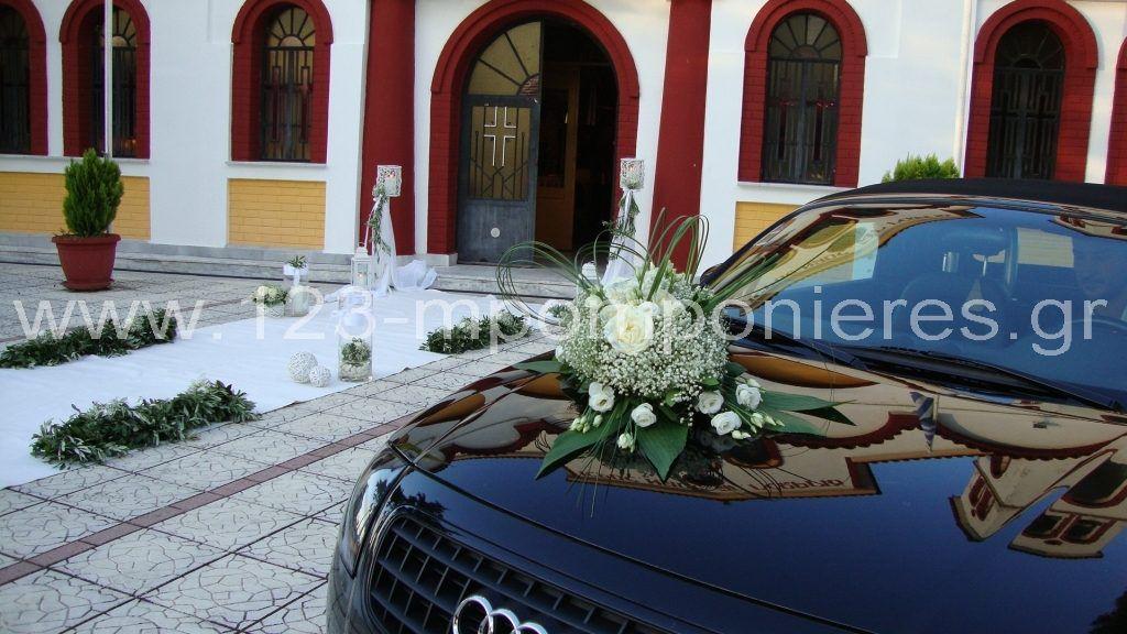 Λευκός στολισμός γάμου_11