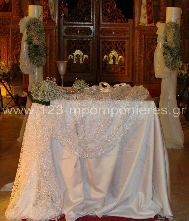 Λευκός στολισμός γάμου_14
