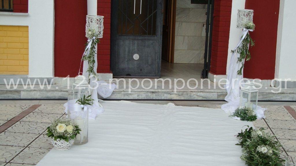 Λευκός στολισμός γάμου_36