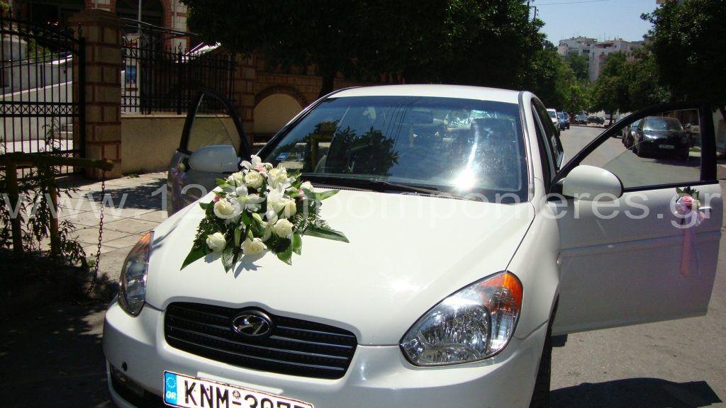 Πακέτα στολισμού γάμου Θεσσαλονίκη_35