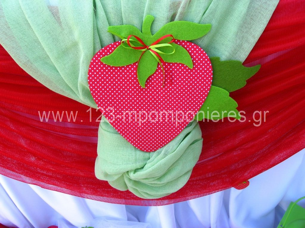 Στολισμός βάπτισης με θέμα φράουλα_05