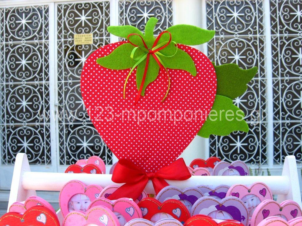 Στολισμός βάπτισης με θέμα φράουλα_09