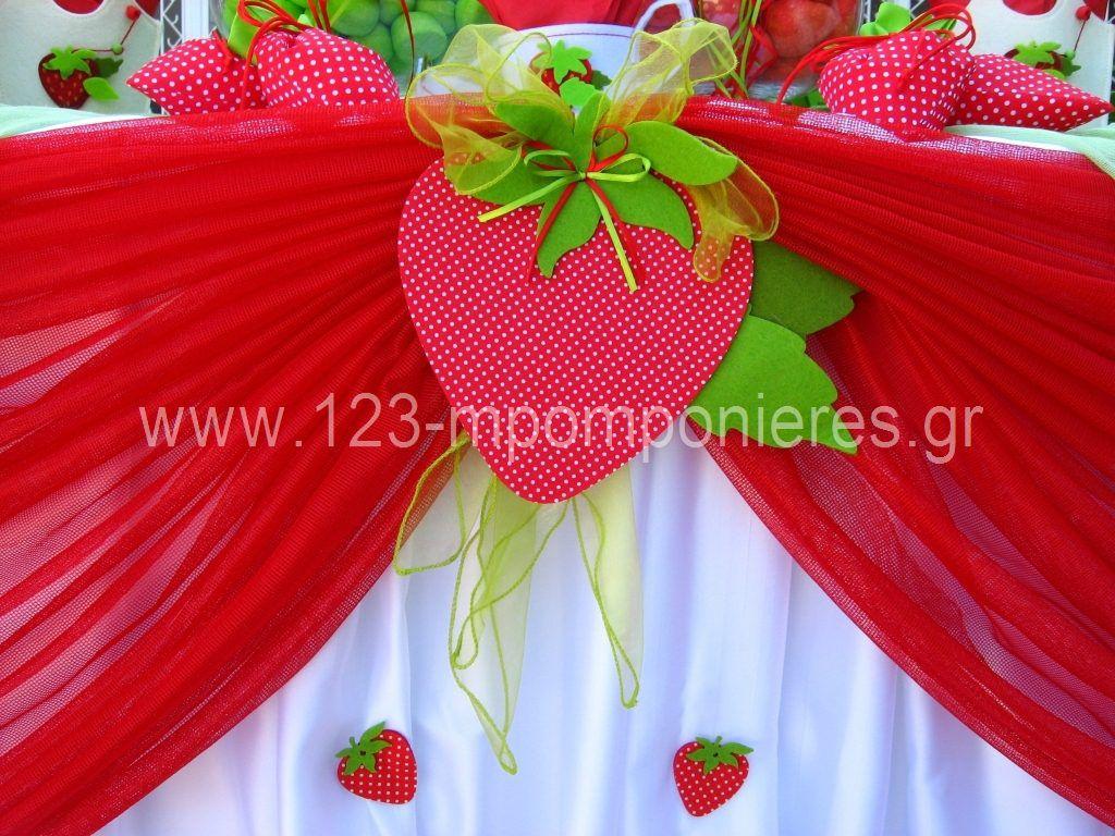 Στολισμός βάπτισης με θέμα φράουλα_15