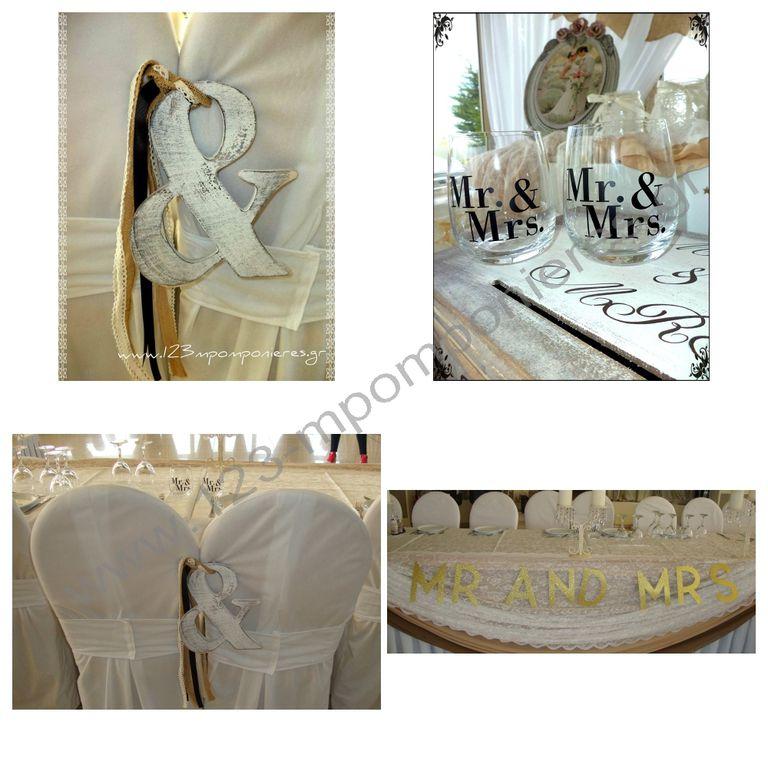 Ο πιο όμορφος Θεματικός γάμος_03