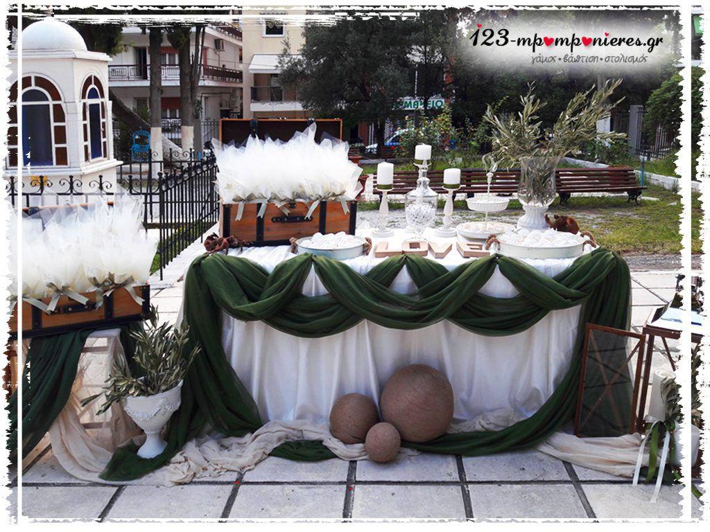Πακέτο στολισμού γάμου Θεσσαλονίκη