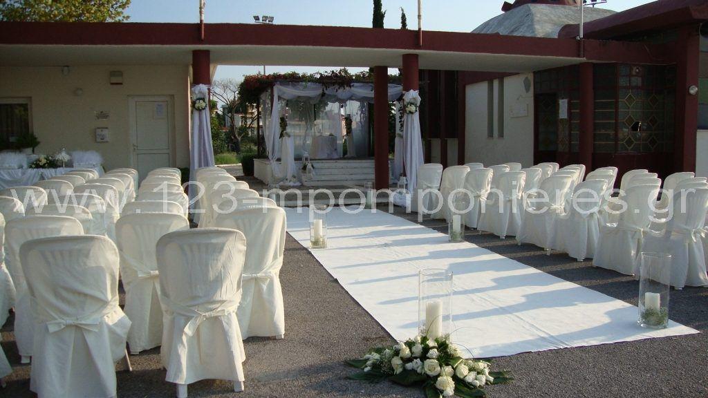 Στολισμός γάμου σε Κτήμα_15