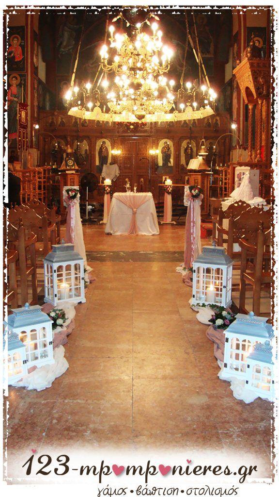 Όμορφος γάμος vintage διακόσμηση_19