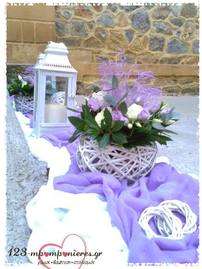 Οργάνωση γάμου με θέμα λιλά χρώμα _08