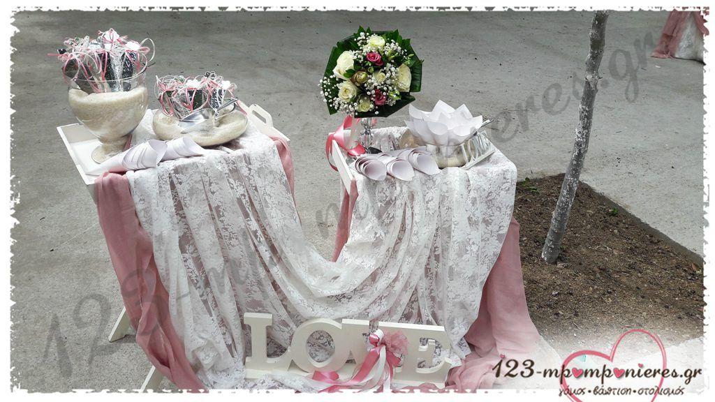 Εναλλακτικές ιδέες για θέμα γάμου_15