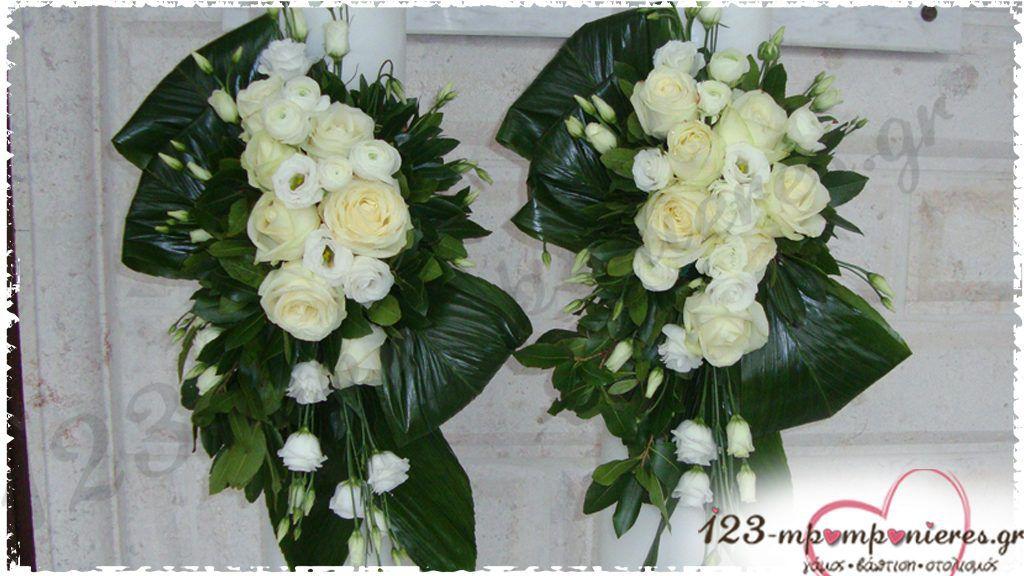 Η πιο διακόσμηση γάμου στην Θεσσαλονίκη _15