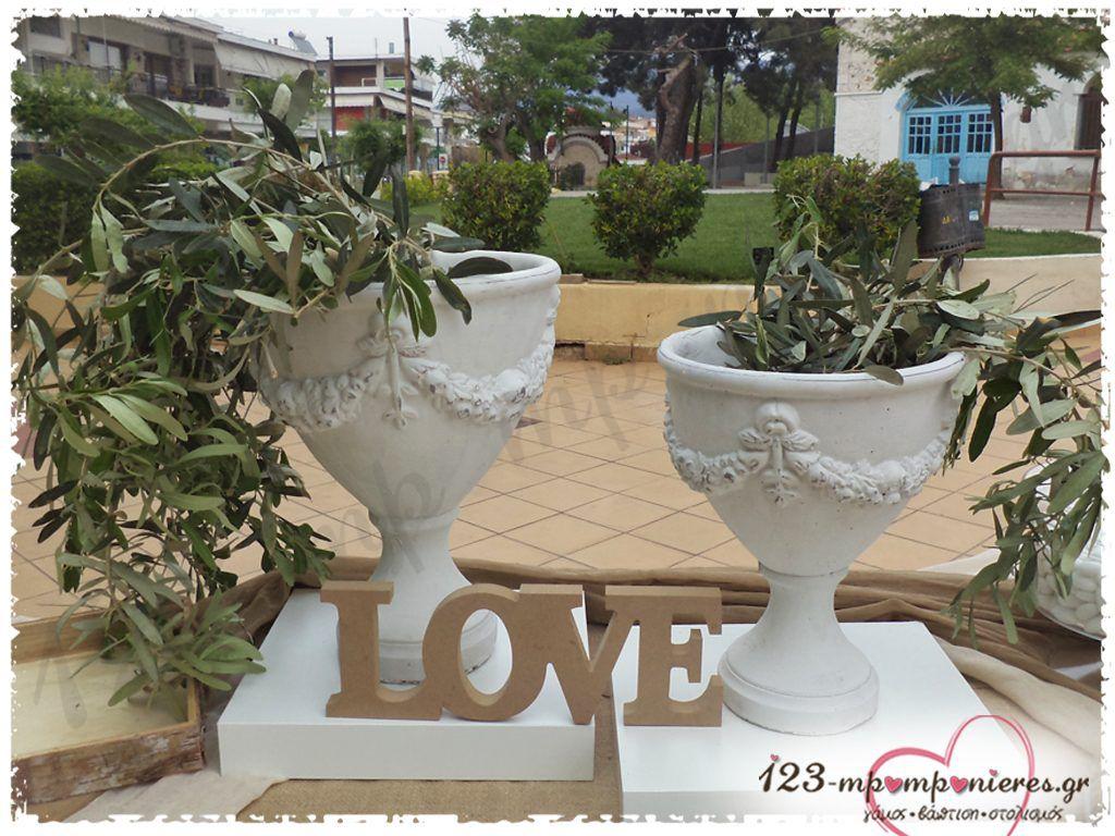Οργάνωση γάμου και διακόσμηση με ελιά_11
