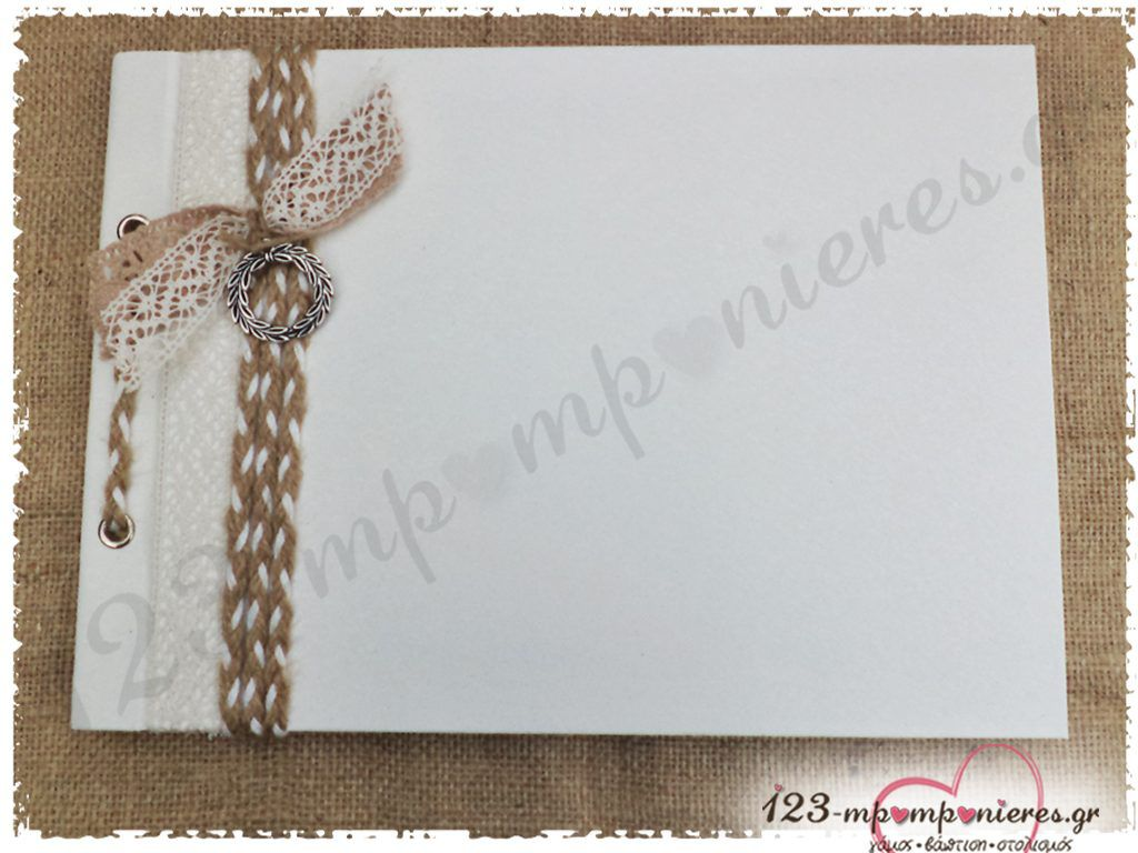 Οργάνωση γάμου και διακόσμηση με ελιά_12