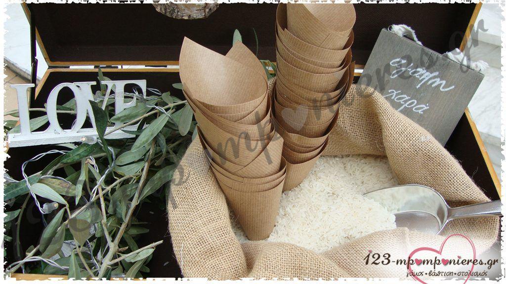 Οργάνωση γάμου και διακόσμηση με ελιά_18