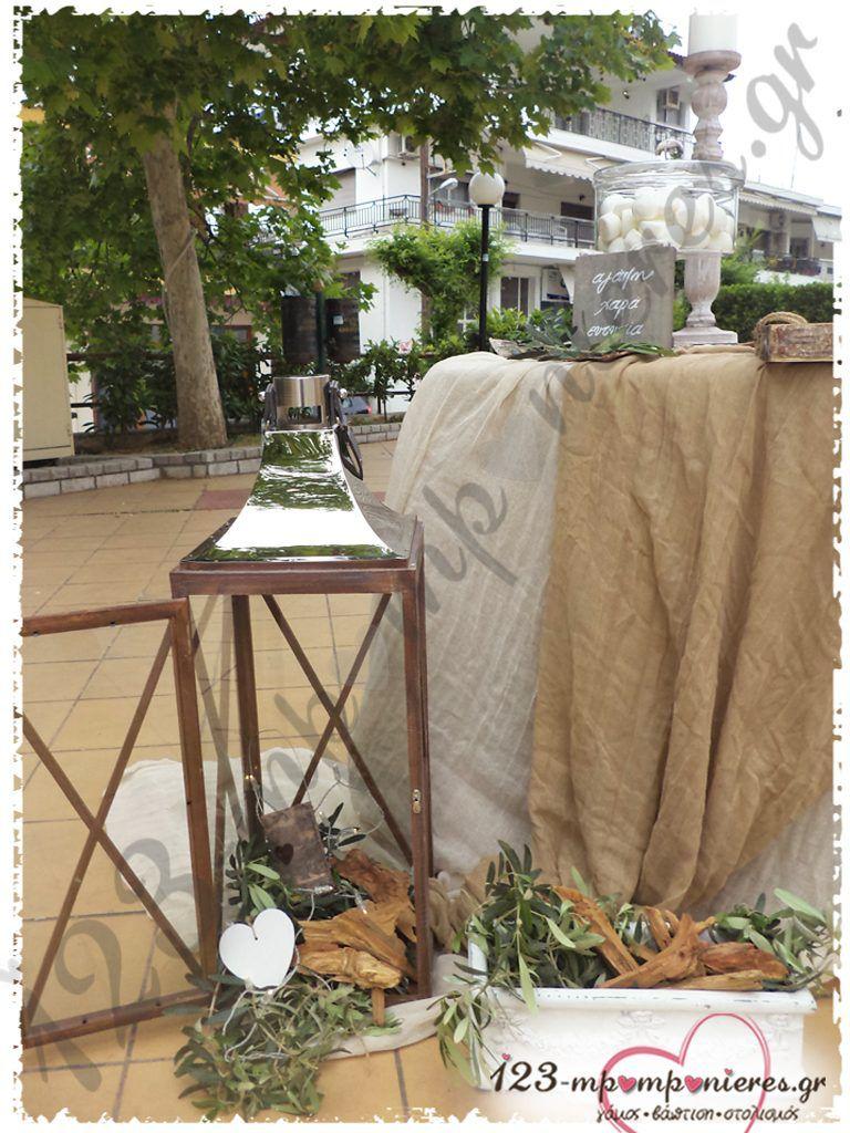Οργάνωση γάμου και διακόσμηση με ελιά_19