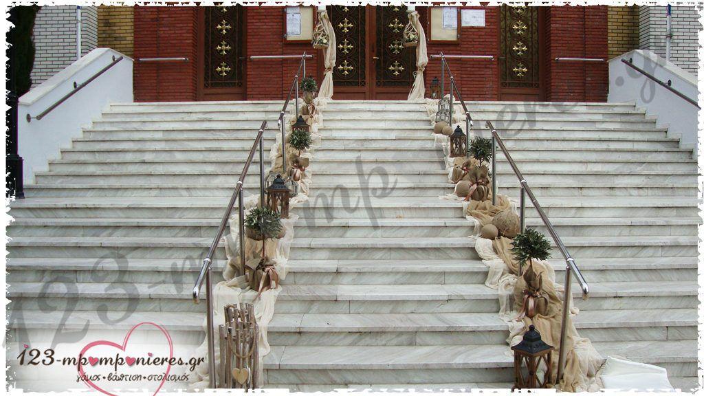 Οργάνωση γάμου και διακόσμηση με ελιά_20