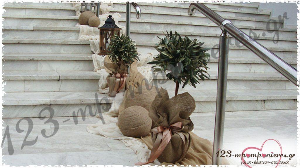 Οργάνωση γάμου και διακόσμηση με ελιά_21