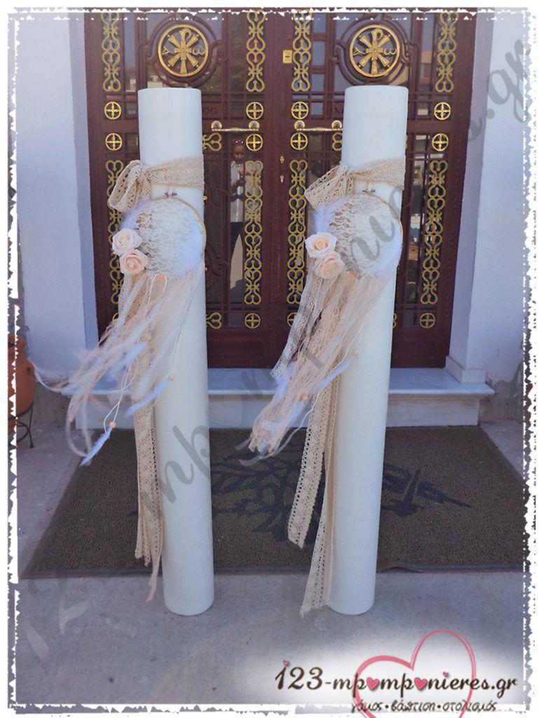 Στολισμός γάμου Boho chic_15