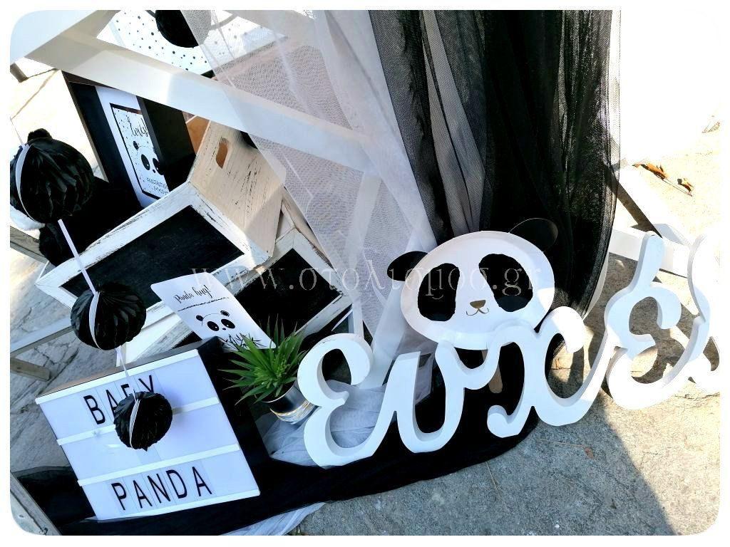 panda_0809-023