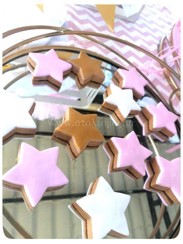 star-0609-015